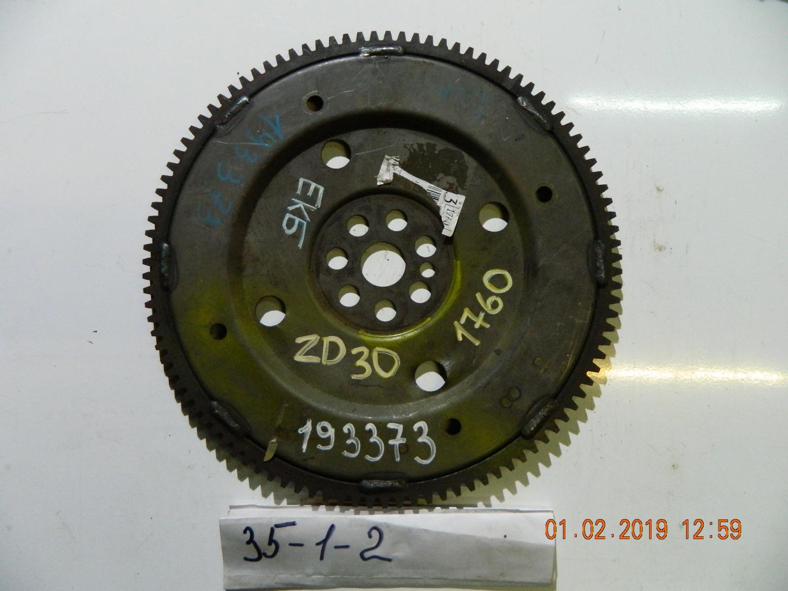 Маховик Nissan Elgrand ZD30 (б/у)
