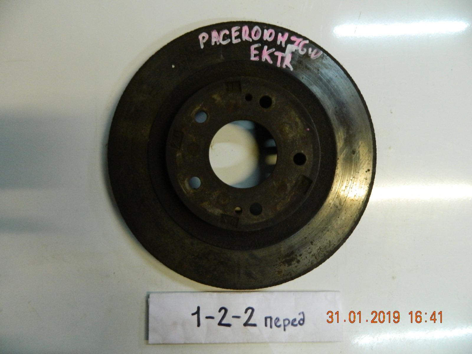 Тормозной диск Mitsubishi Pajero Io H76W передний (б/у)