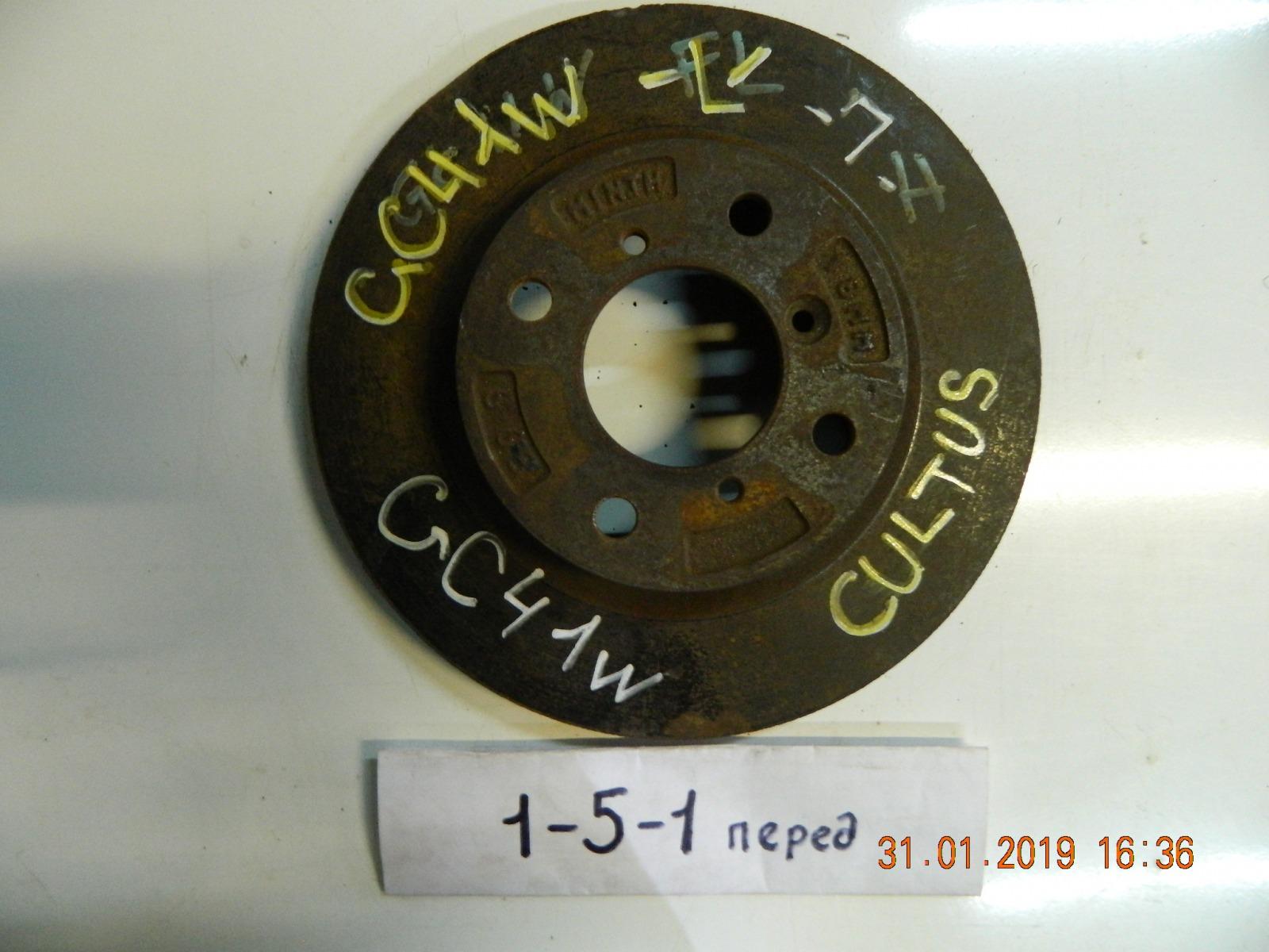Тормозной диск Suzuki Cultus GC41W передний (б/у)