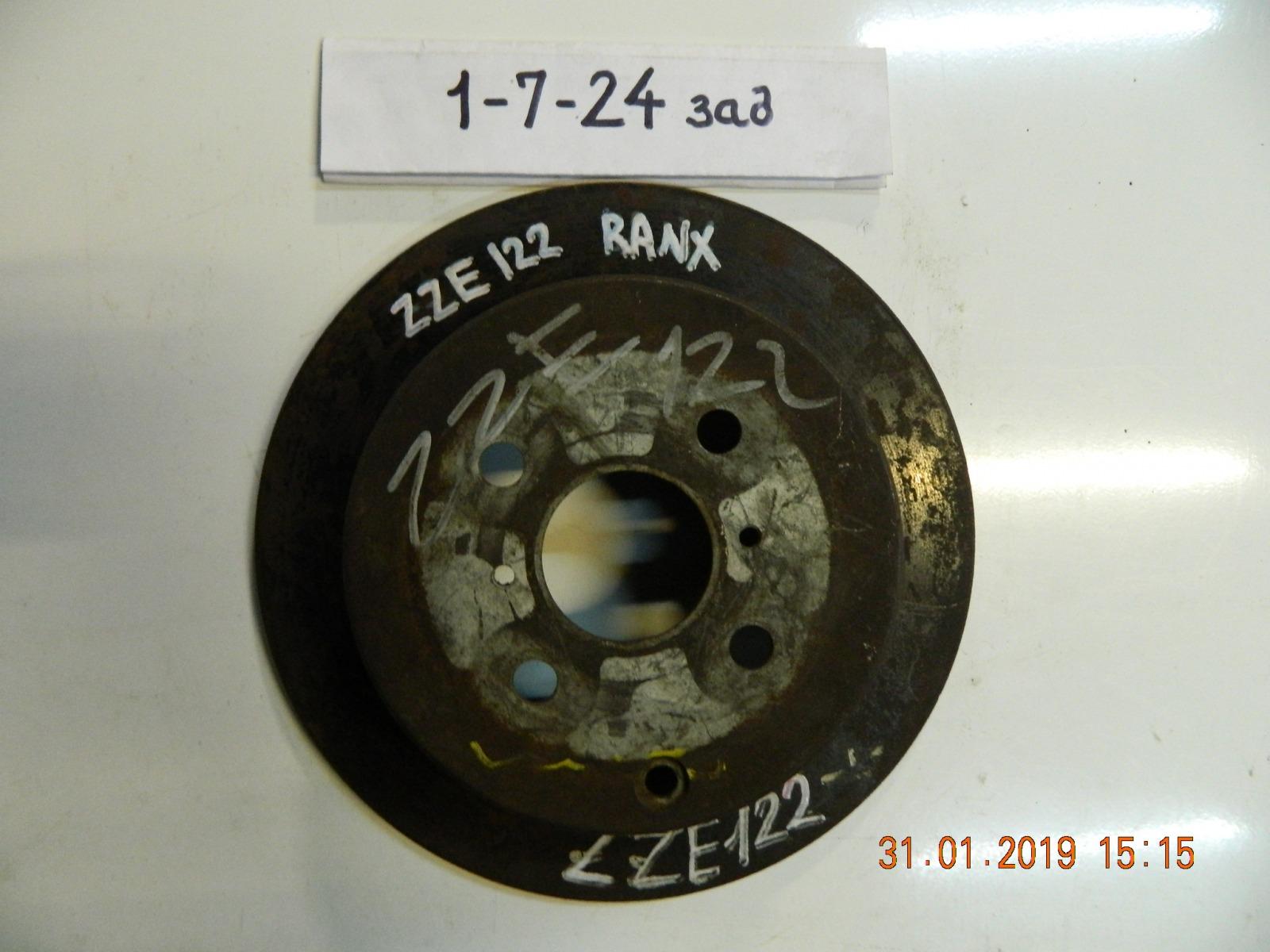 Тормозной диск Toyota Runx NZE121 задний (б/у)