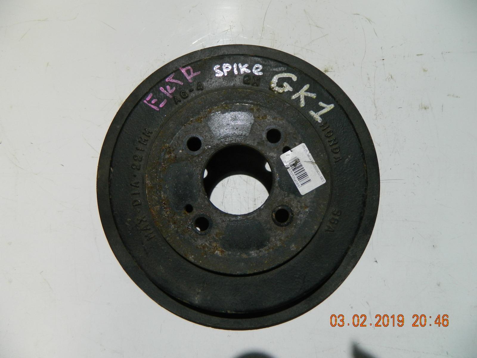 Тормозной барабан Honda Spike GK1 задний (б/у)