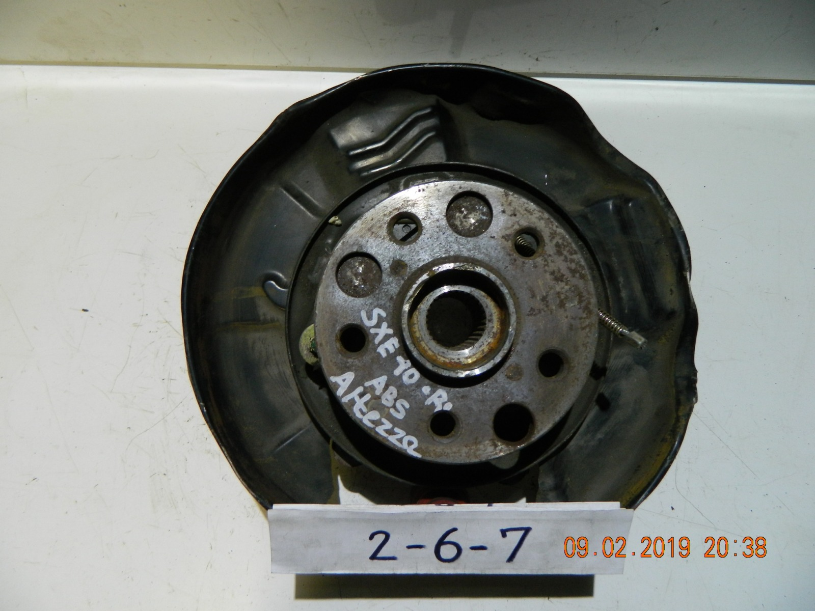 Ступица Toyota Altezza GXE10 задняя правая (б/у)