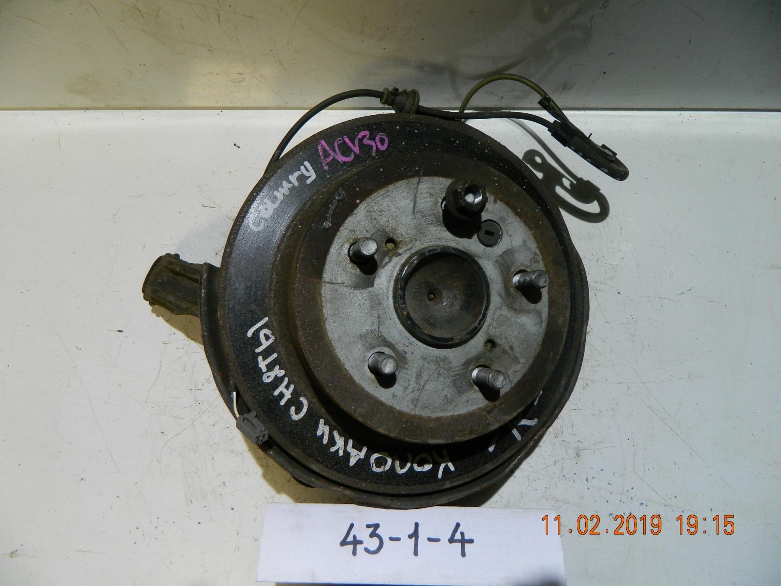 Тормозной барабан Toyota Camry ACV30 2AZ задний правый (б/у)