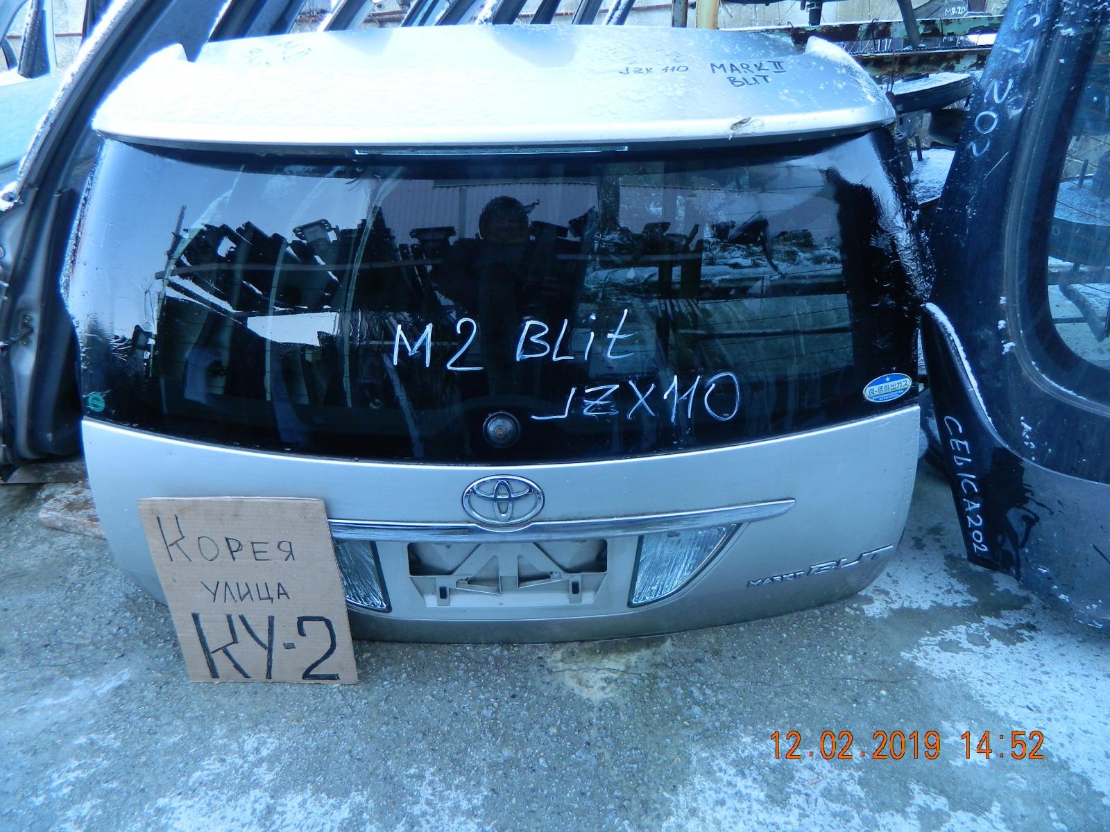 Дверь 5-я Toyota Mark Ii Blit JZX110 (б/у)