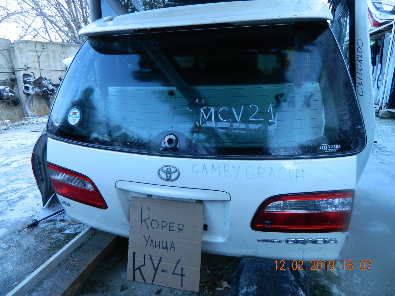 Дверь 5-я Toyota Camry Gracia MCV21 (б/у)