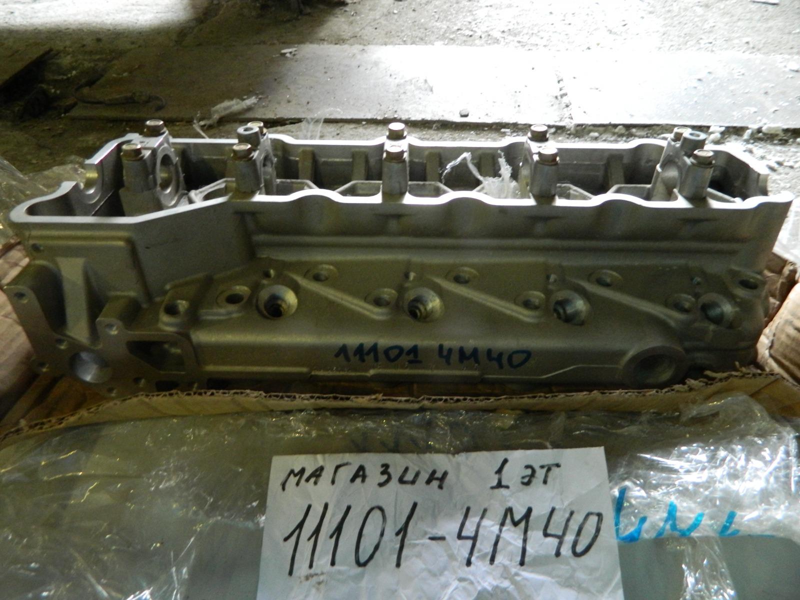 Головка блока цилиндров Mitsubishi 4M40 (б/у)