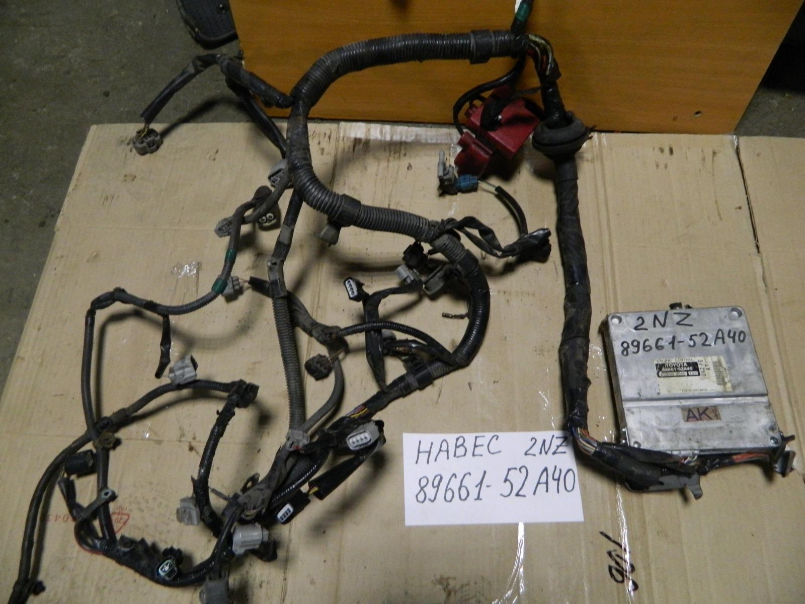 Проводка моторного отсека Toyota Bb NCP30 2NZFE (б/у)