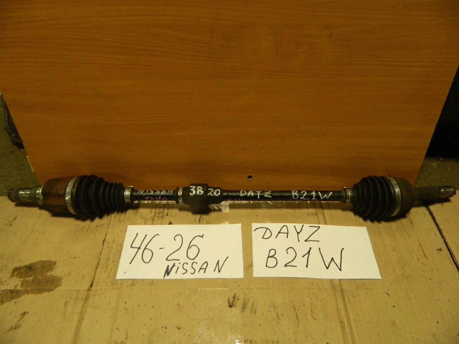 Привод Nissan Dayz B21W 3B20 передний правый (б/у)