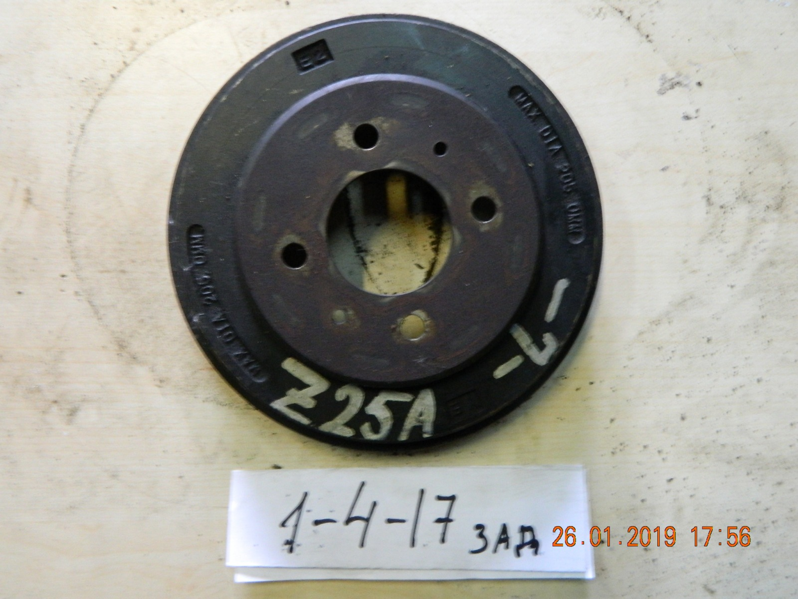 Тормозной барабан Mitsubishi Colt Z25A задний (б/у)