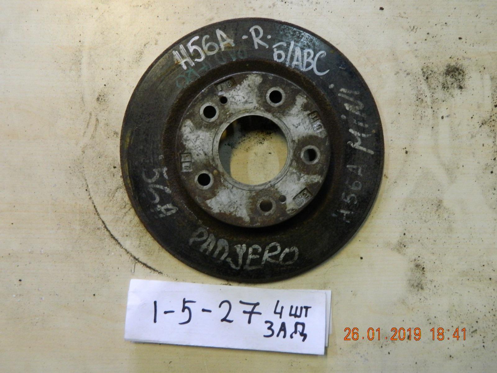 Тормозной диск Mitsubishi Pajero Io H57W задний (б/у)