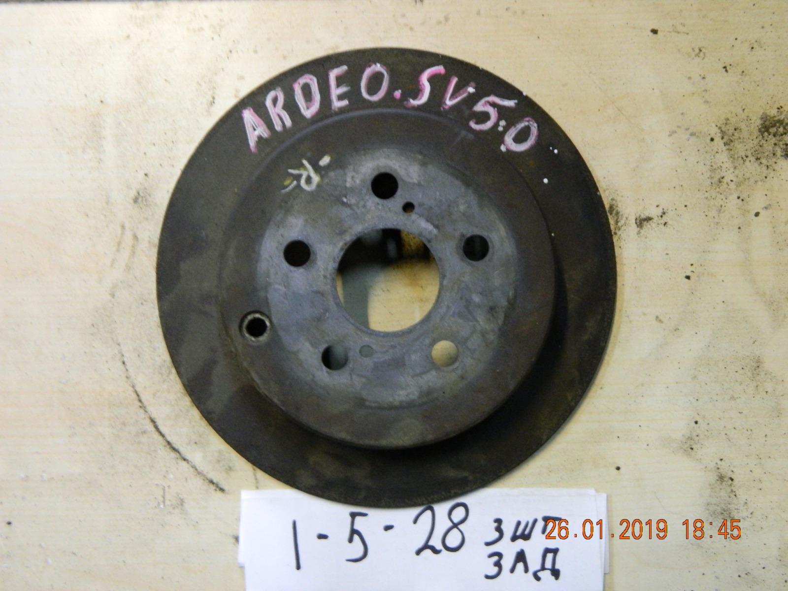 Тормозной диск Toyota Vista Ardeo AZV50 задний (б/у)