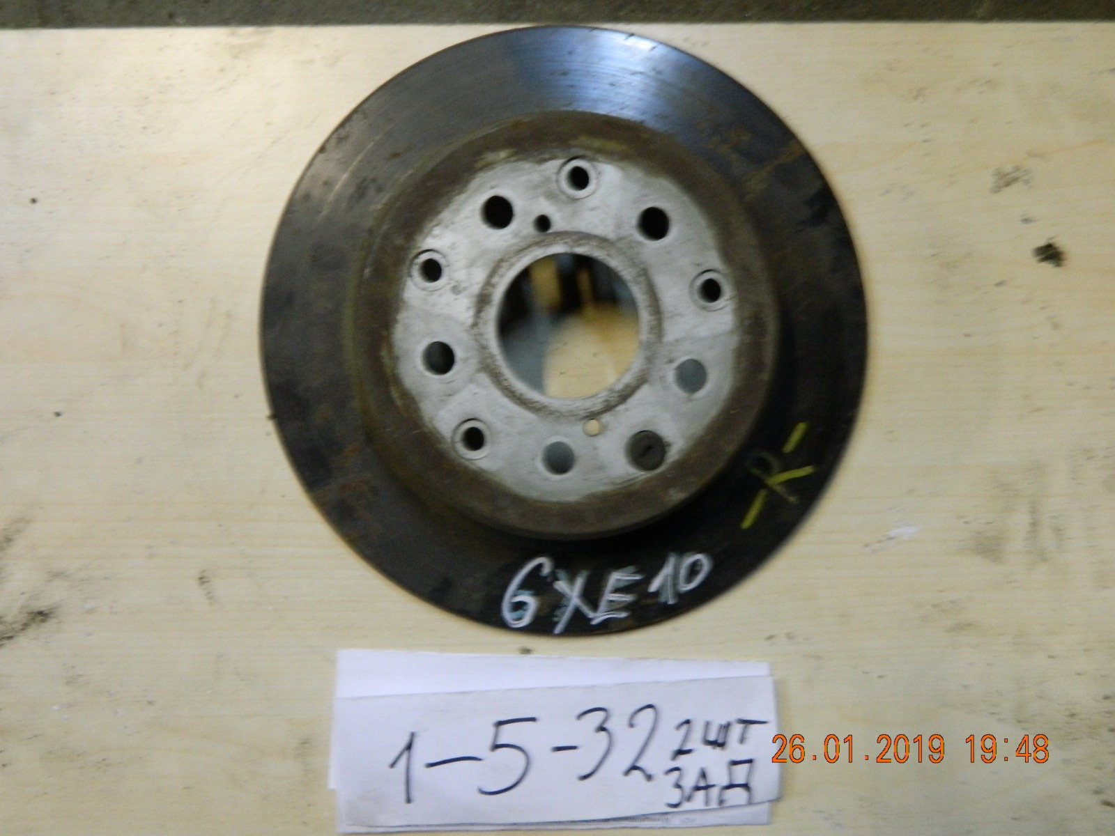 Тормозной диск Toyota Altezza GXE10 задний (б/у)