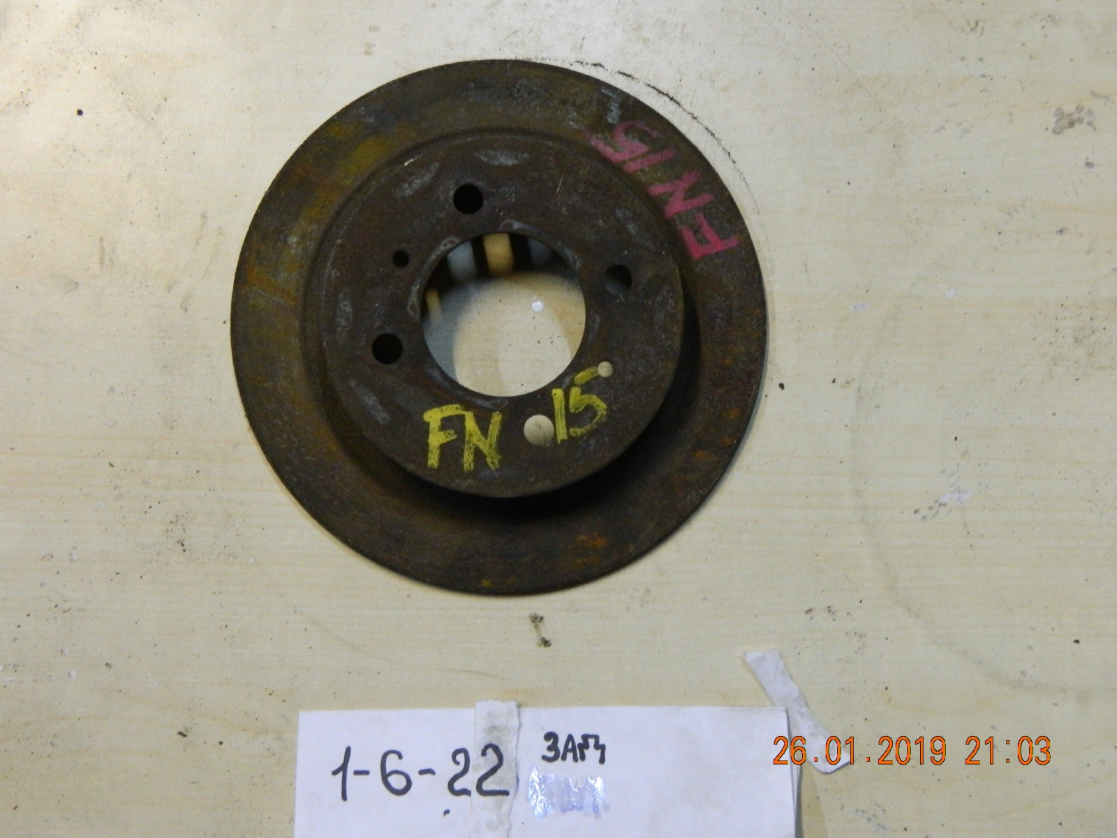 Тормозной диск Nissan Pulsar FN15 задний (б/у)