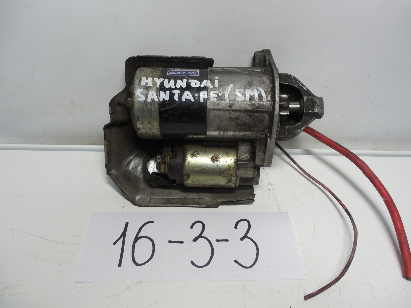 Стартер Hyundai Sonata Nf G4JSX (б/у)