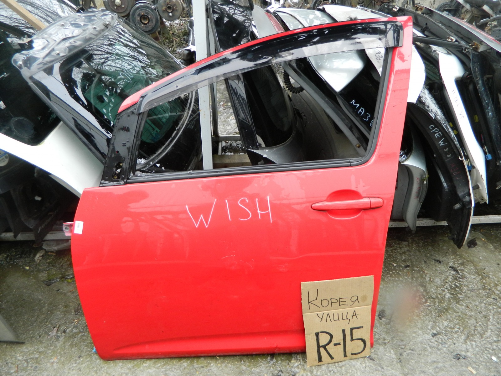 Дверь Toyota Wish ANE11 передняя левая (б/у)