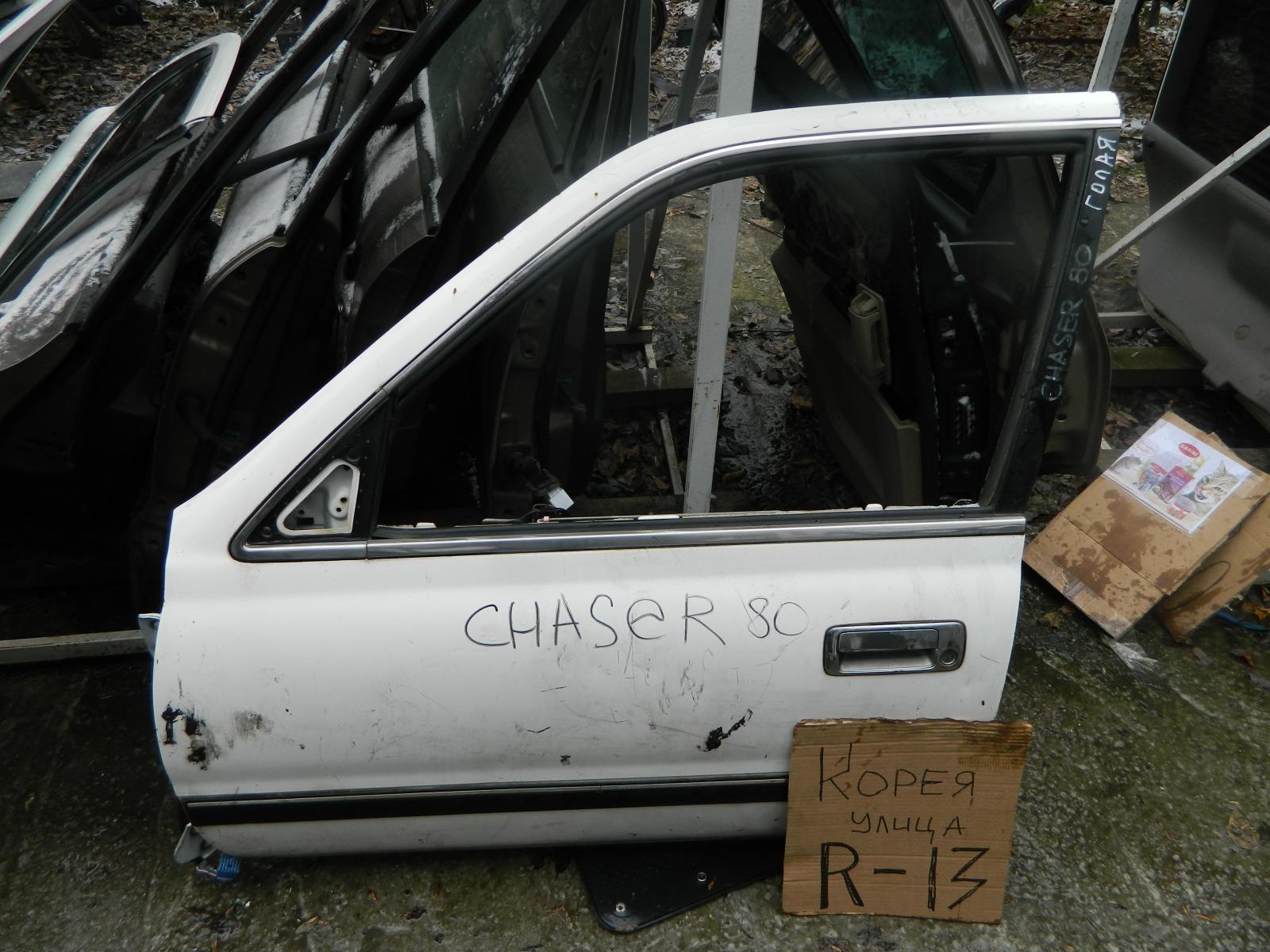 Дверь Toyota Chaser GX80 передняя левая (б/у)