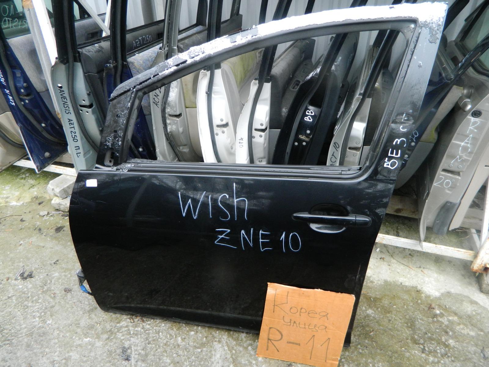 Дверь Toyota Wish ANE10 передняя левая (б/у)