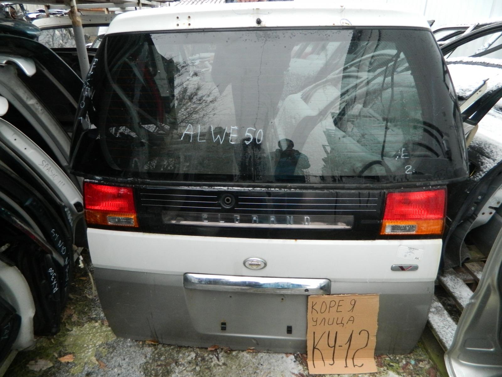 Дверь 5-я Nissan Elgrand ALWE50 задняя (б/у)