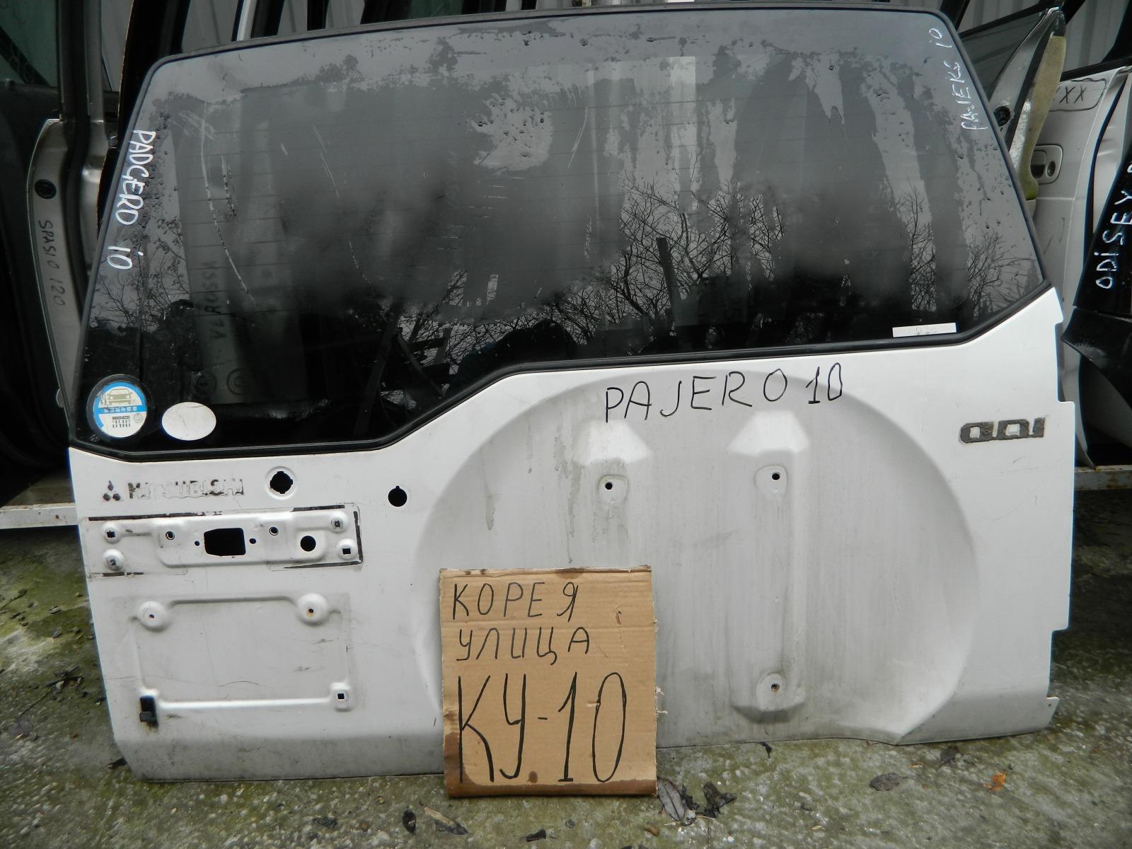 Дверь 5-я Mitsubishi Pajero Io (б/у)