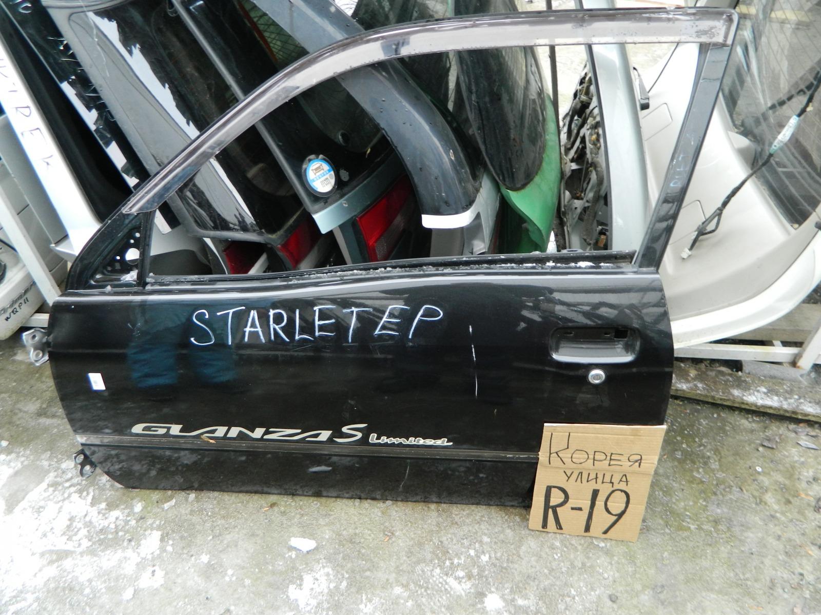 Дверь Toyota Starlet EP90 передняя левая (б/у)