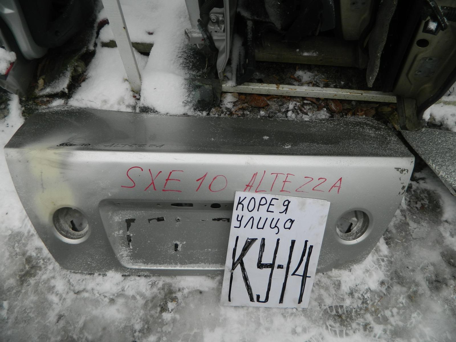 Крышка багажника Toyota Altezza GXE10 (б/у)