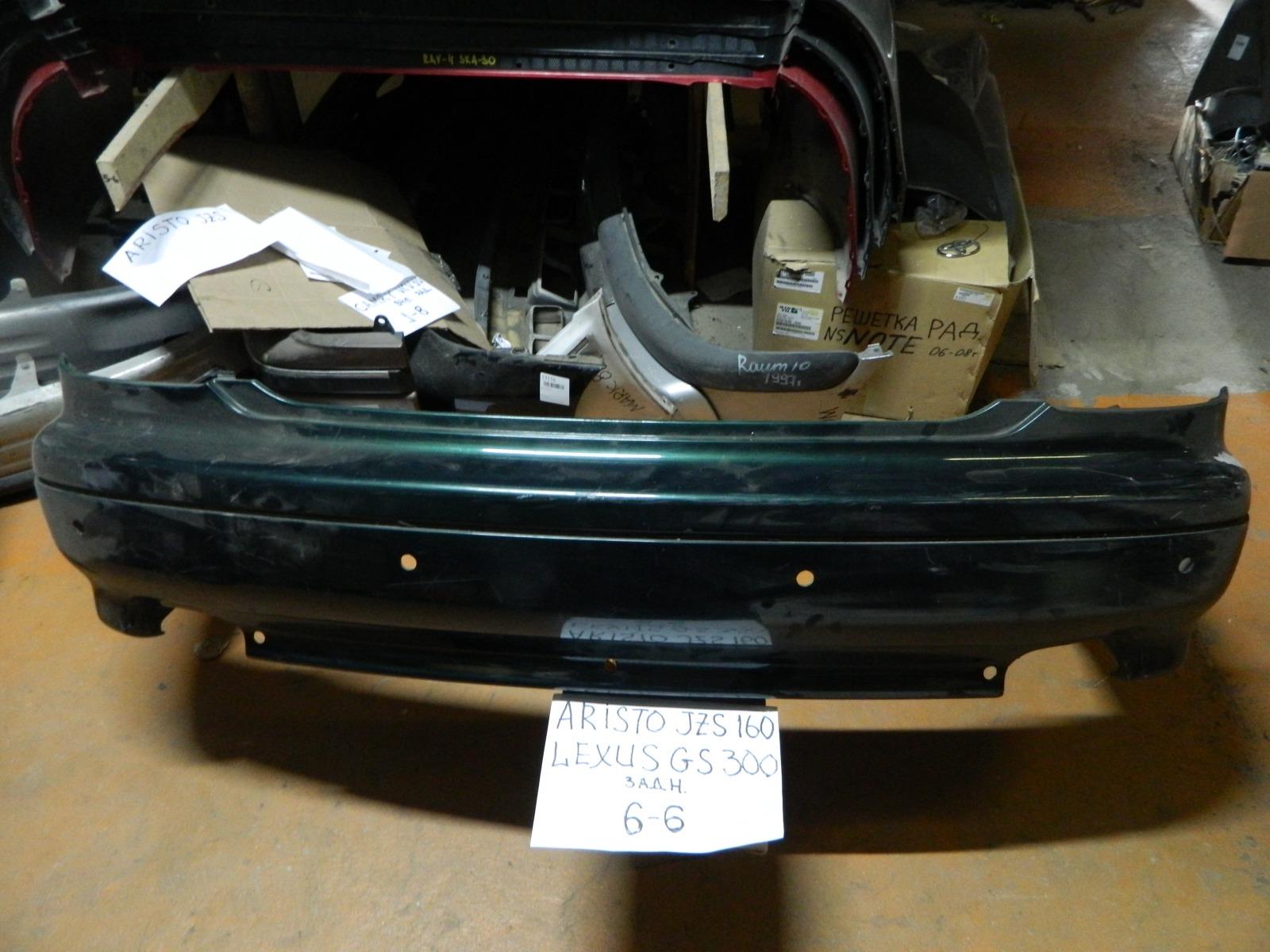 Бампер Toyota Aristo JZC160 задний (б/у)
