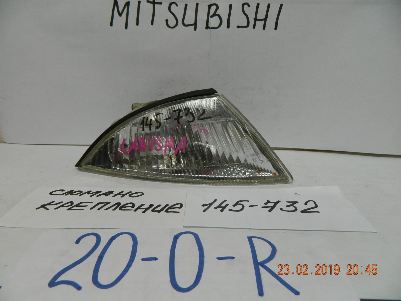 Габарит Mitsubishi Carisma CA2A передний правый (б/у)