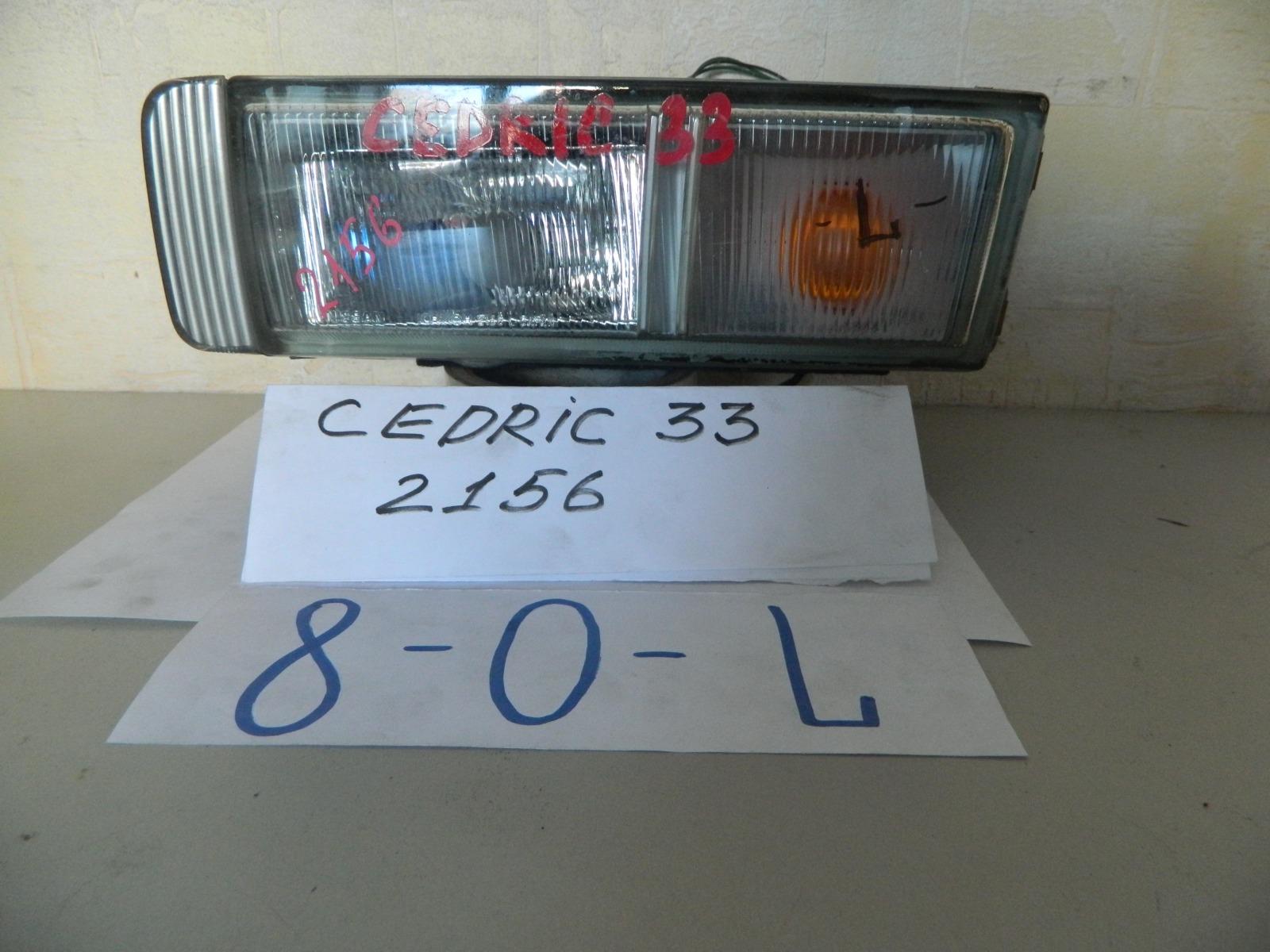 Повторитель поворота в бампер. Nissan Cedric A33 передний (б/у)