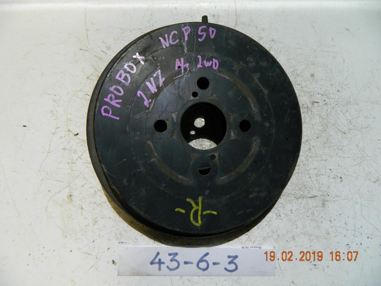 Тормозной барабан Toyota Probox NCP51 задний (б/у)