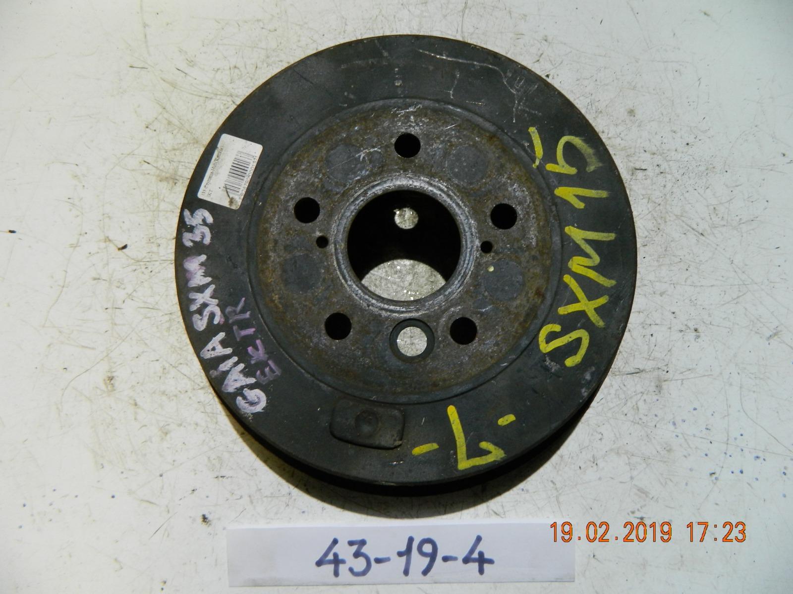 Тормозной барабан Toyota Ipsum SXN15 задний левый (б/у)