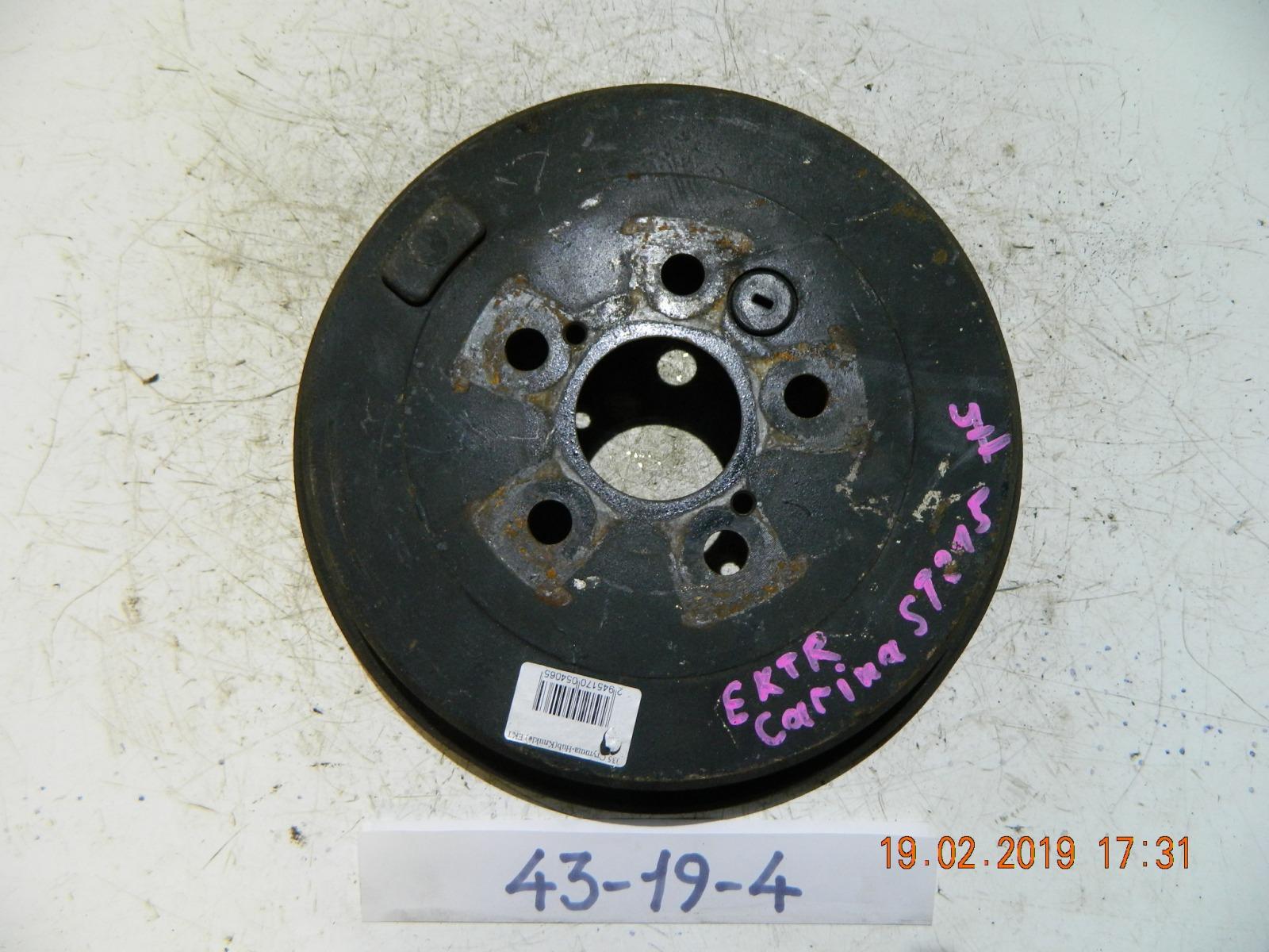 Тормозной барабан Toyota Caldina ST215 задний (б/у)