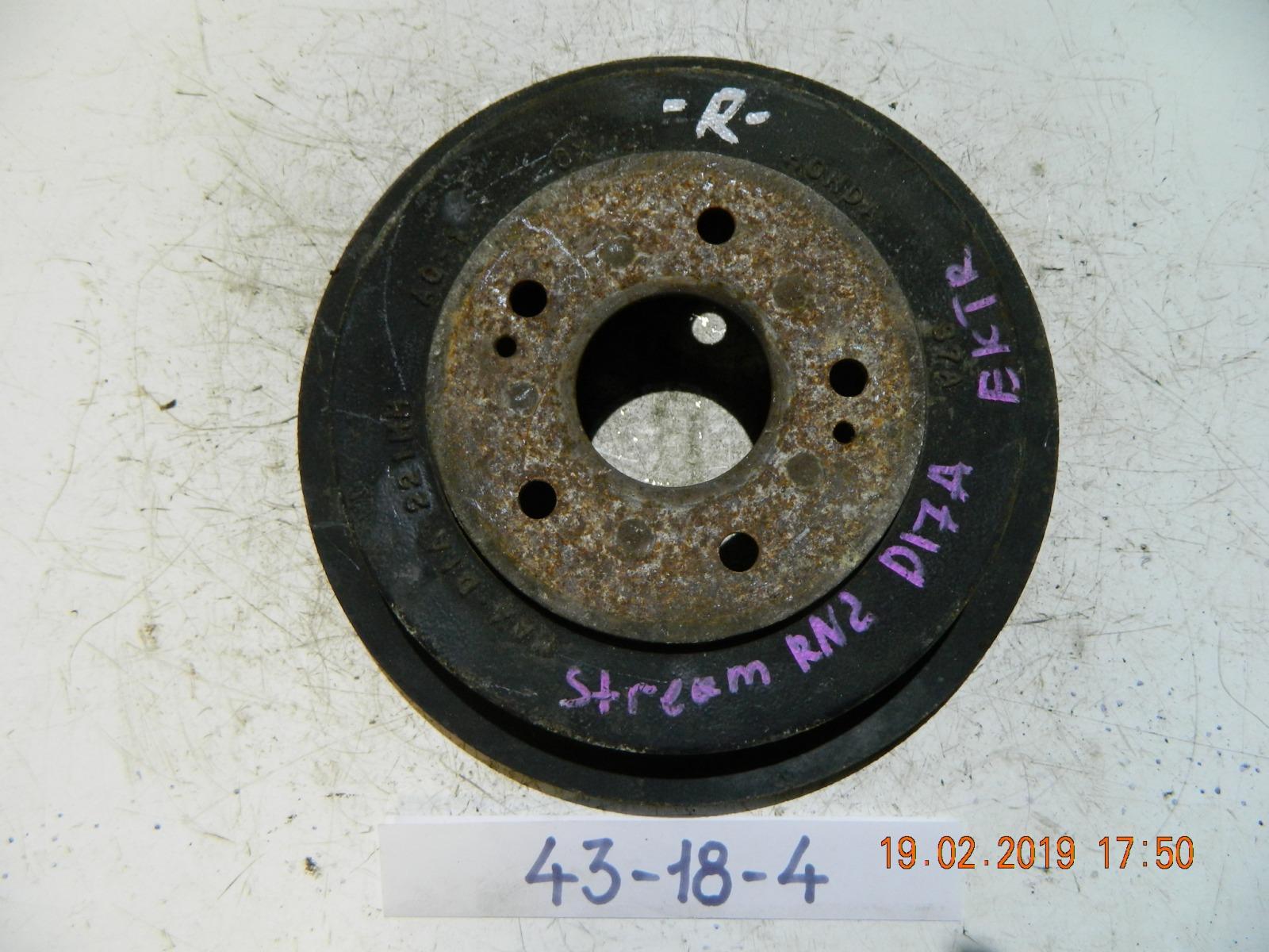 Тормозной барабан Honda Stream RN3 задний (б/у)