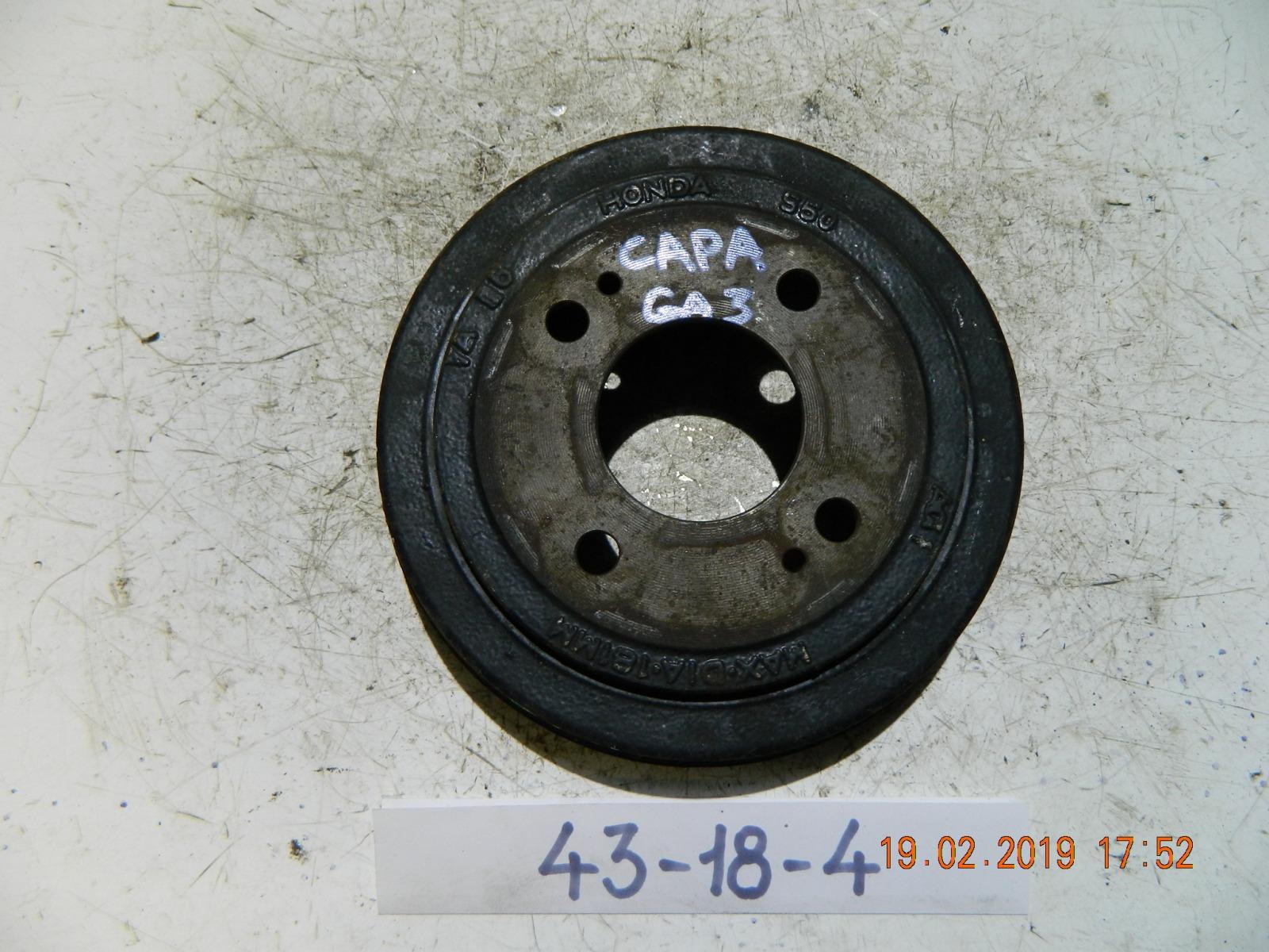 Тормозной барабан Honda Capa GA3 задний (б/у)