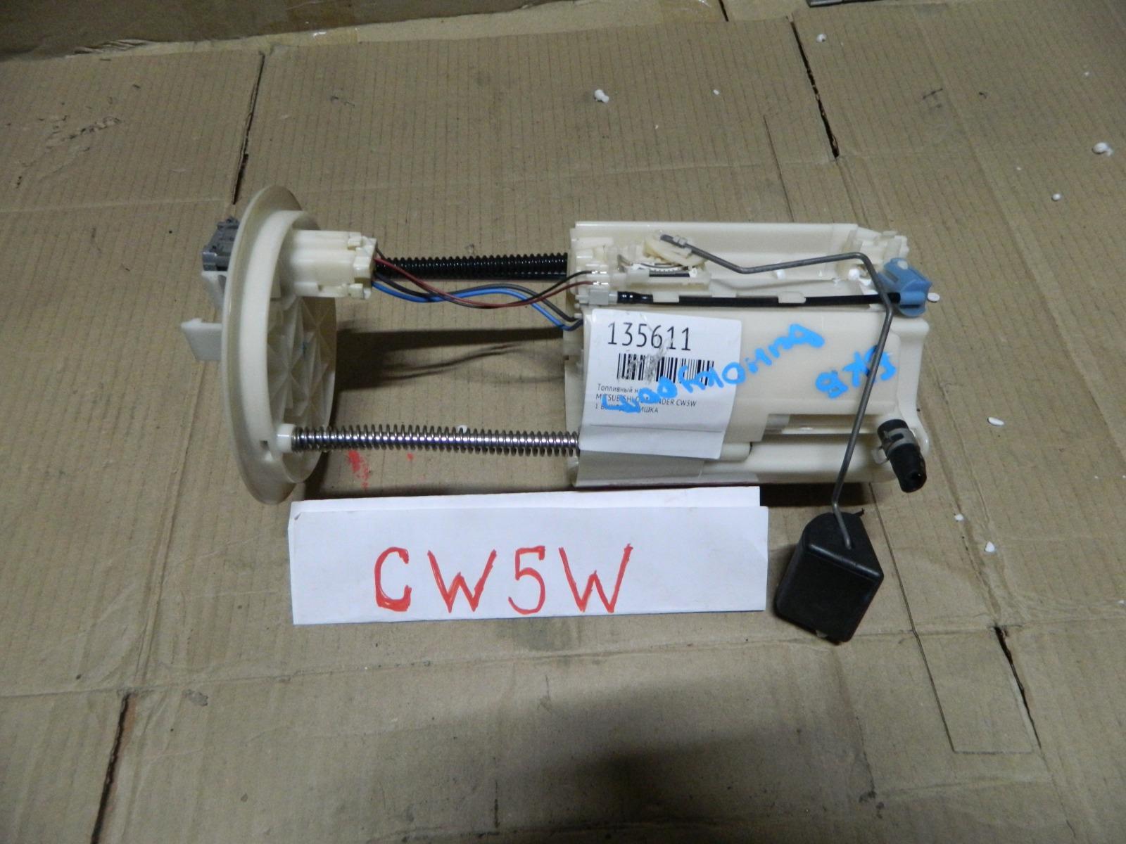 Топливный насос Mitsubishi Lancer Cedia CS5W (б/у)