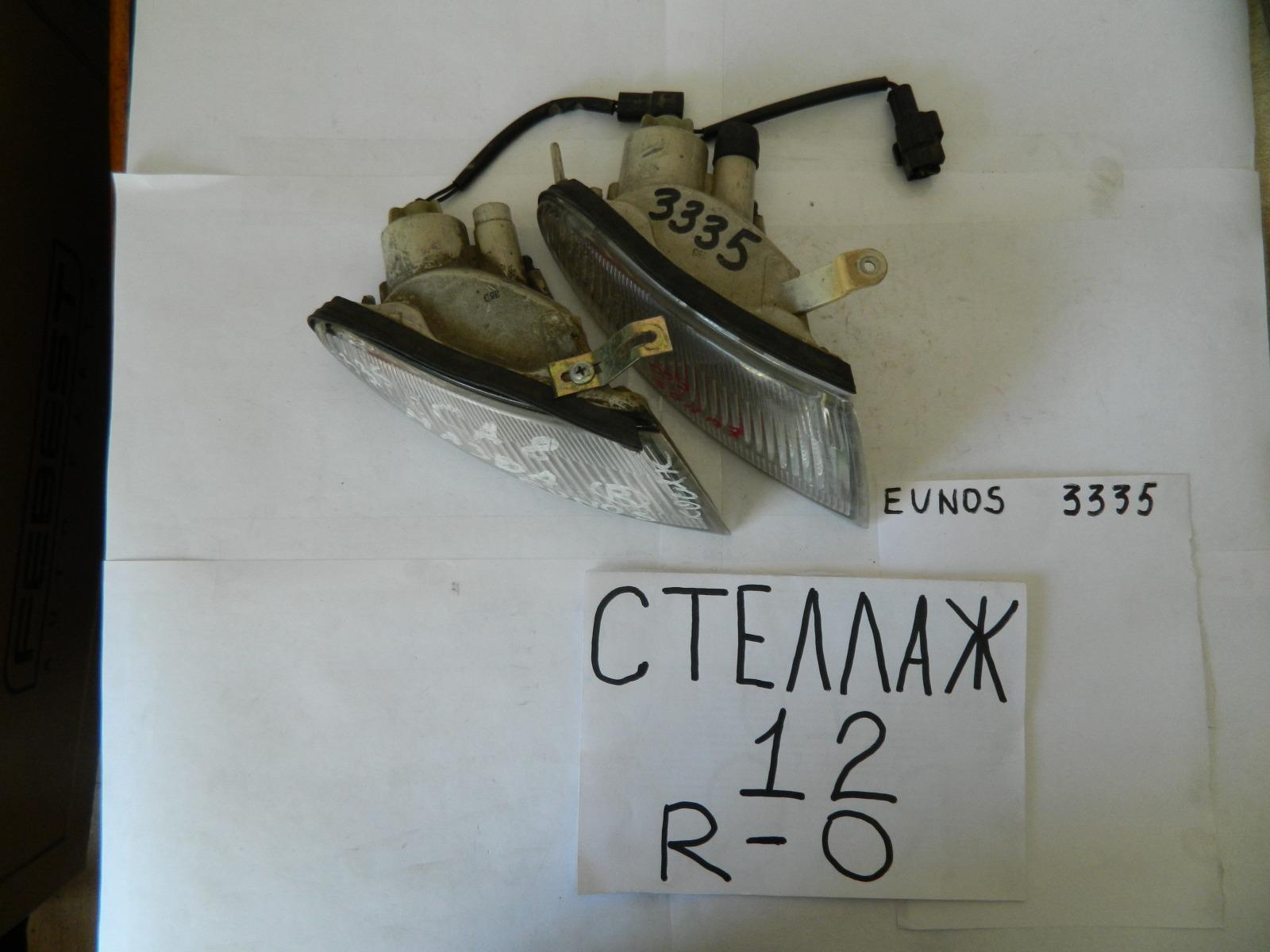 Габарит Mazda Eunos передний правый (б/у)