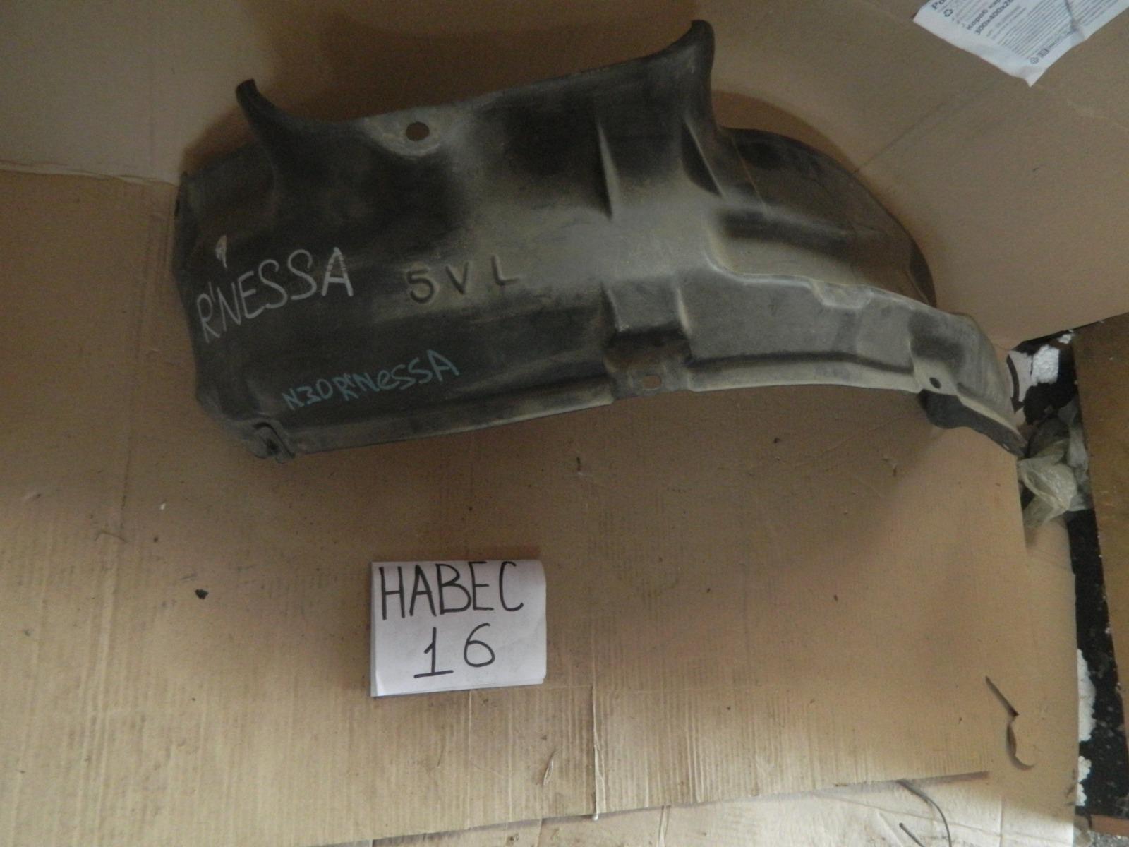 Подкрылок Nissan Rnessa передний (б/у)