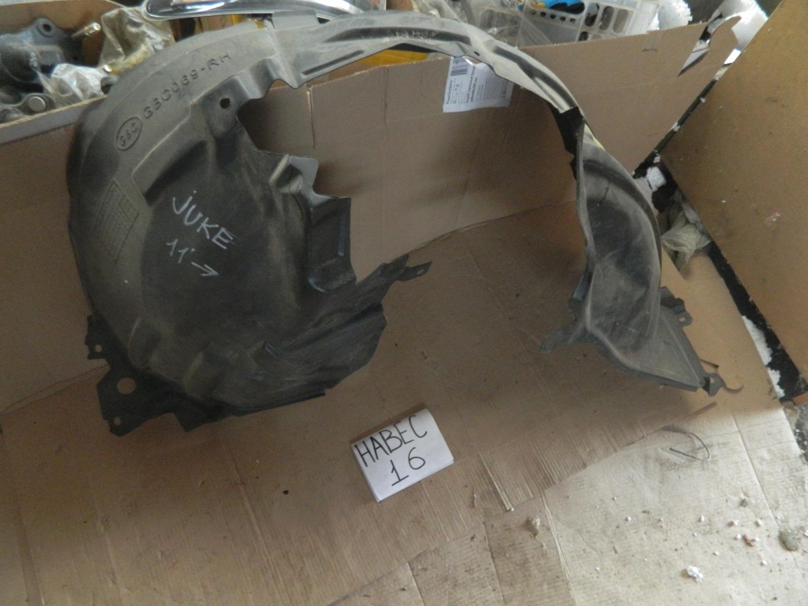 Подкрылок Nissan Juke F15 передний правый (б/у)