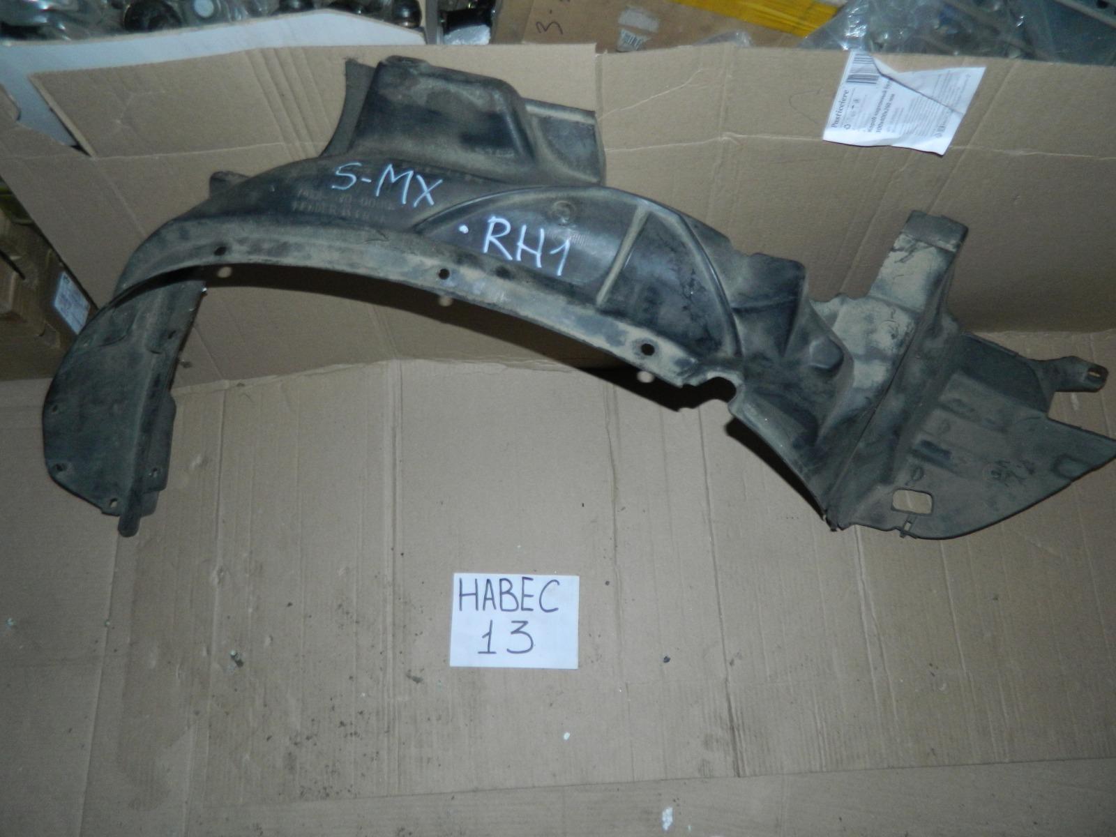 Подкрылок Honda S-Mx RH1 передний правый (б/у)