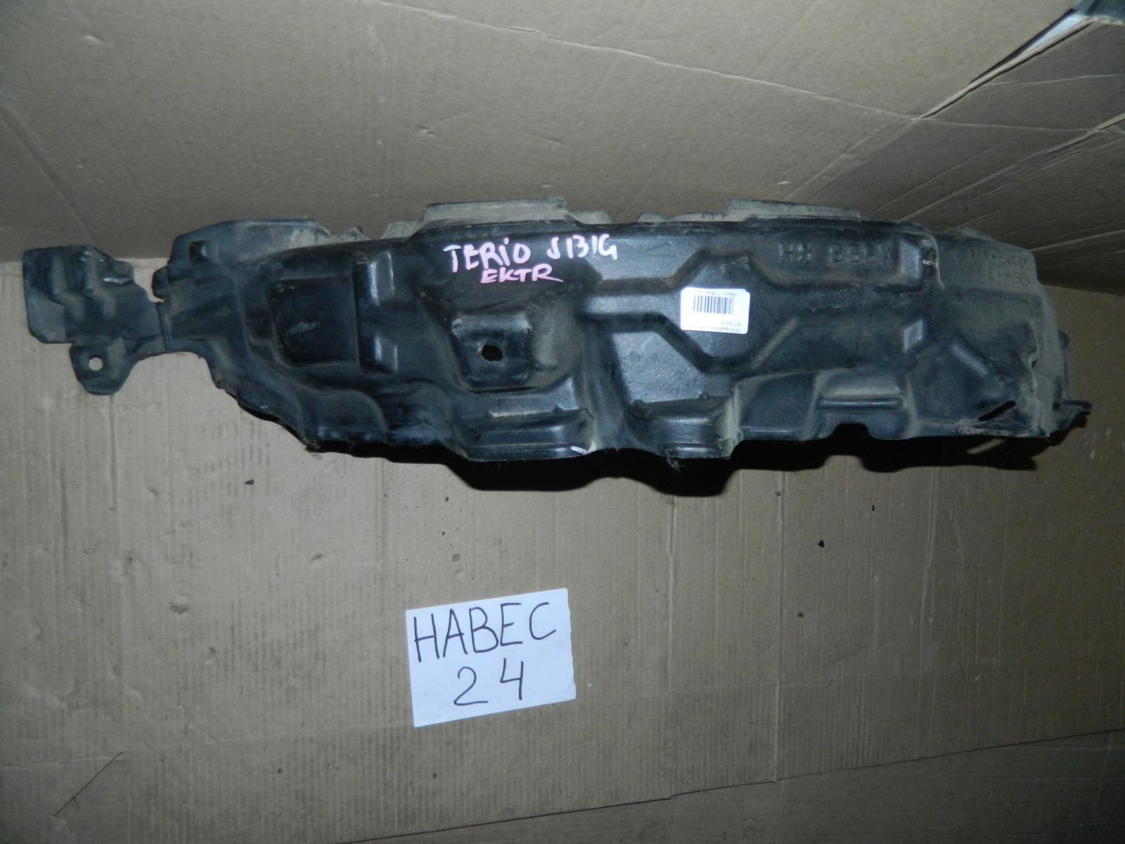 Подкрылок Daihatsu Terios J131G передний (б/у)
