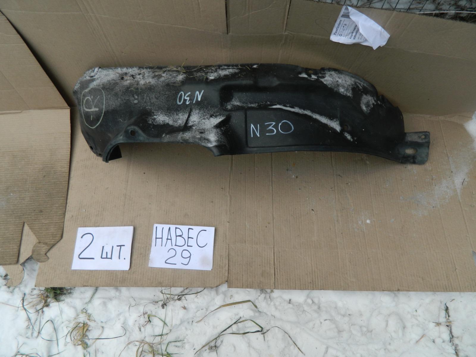 Подкрылок Nissan Rnessa N30 передний правый (б/у)