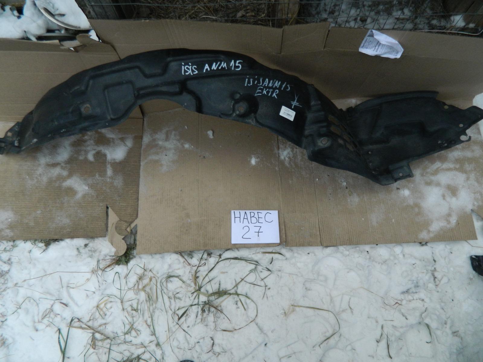 Подкрылок Toyota Isis ANM 15 передний левый (б/у)