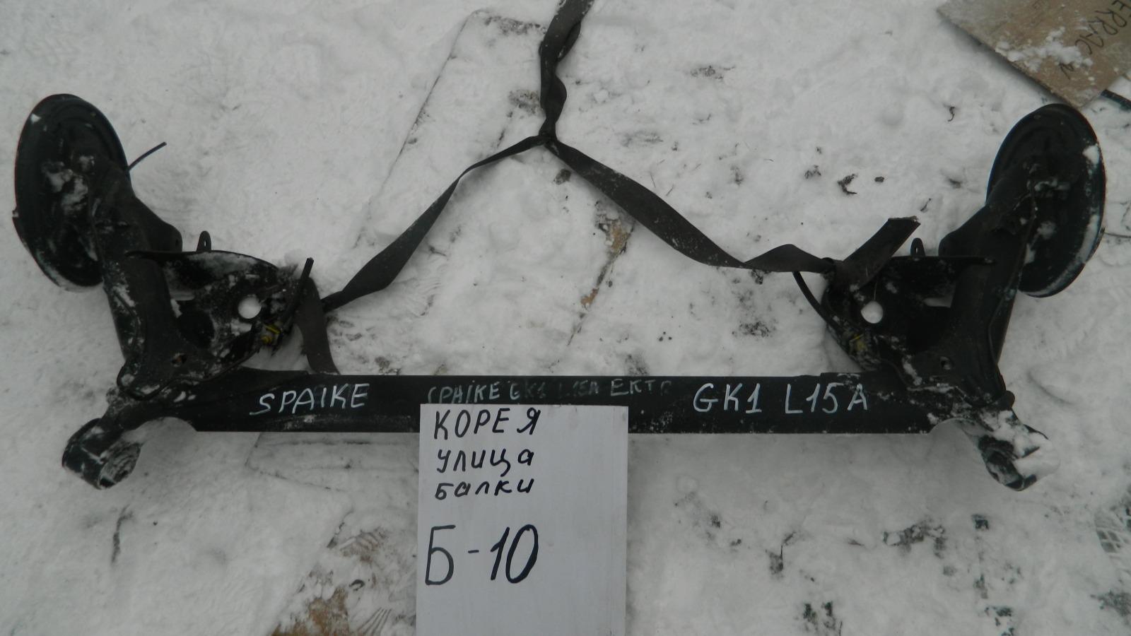 Балка подвески Honda Spike GK1 (б/у)