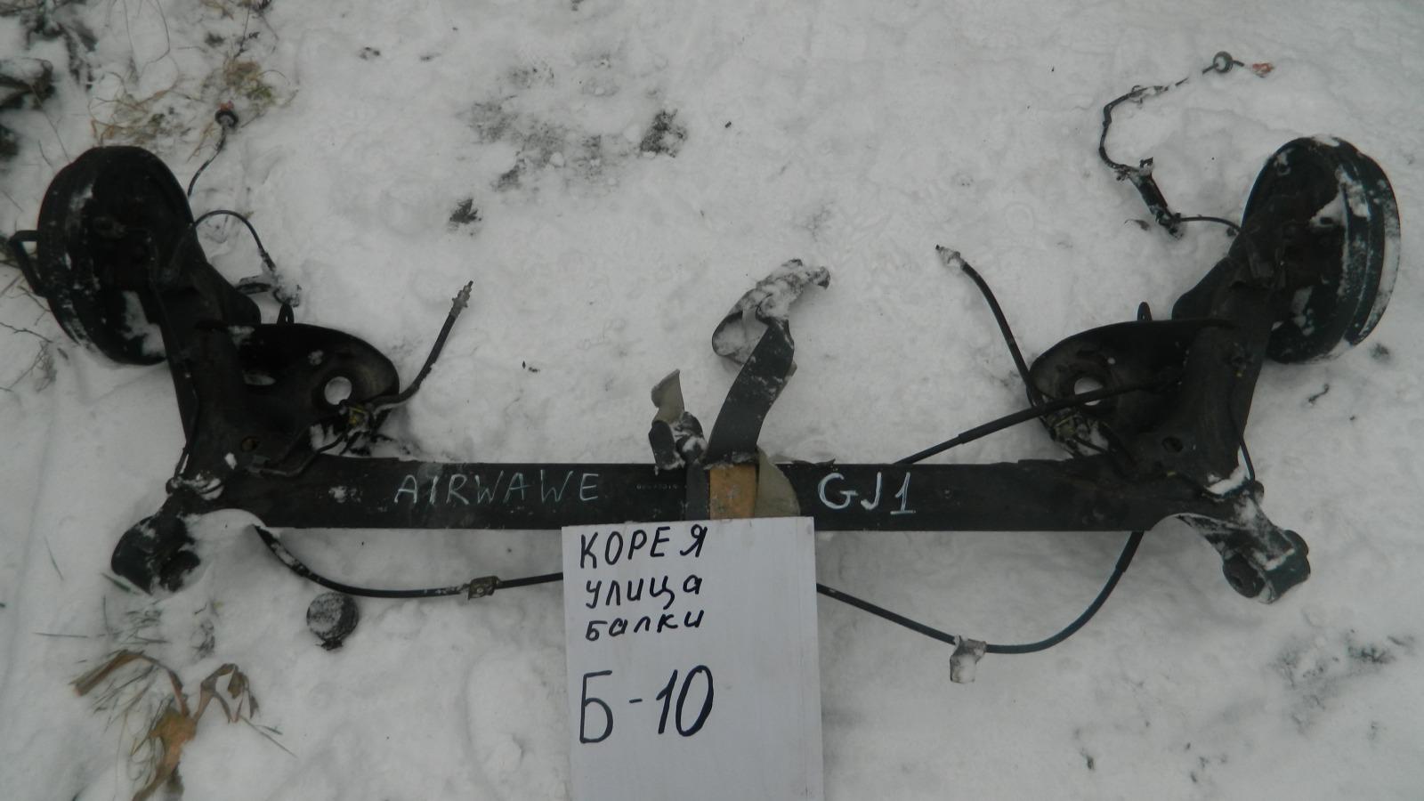Балка подвески Honda Airwave GJ1 задняя (б/у)