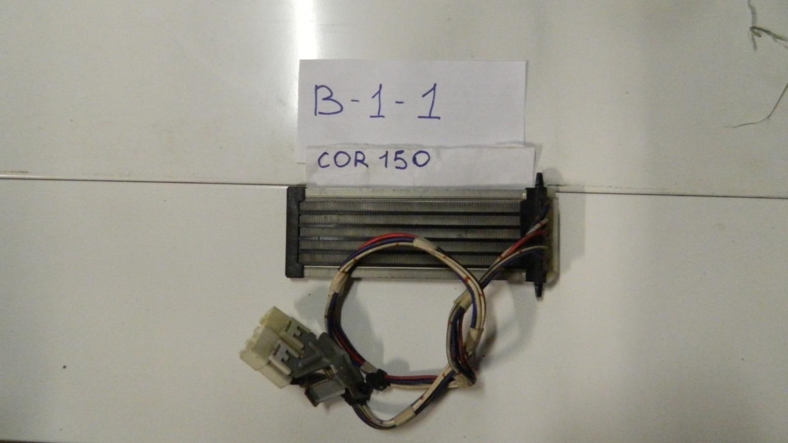 Реостат Toyota Corolla ZRE150 (б/у)