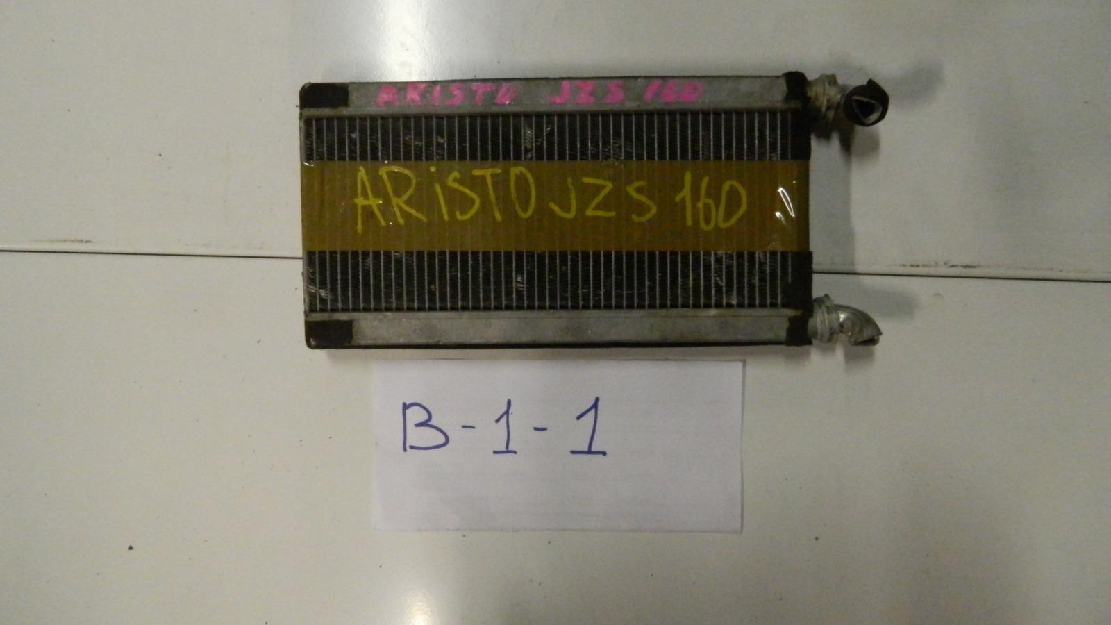 Радиатор печки Toyota Aristo JZC160 (б/у)