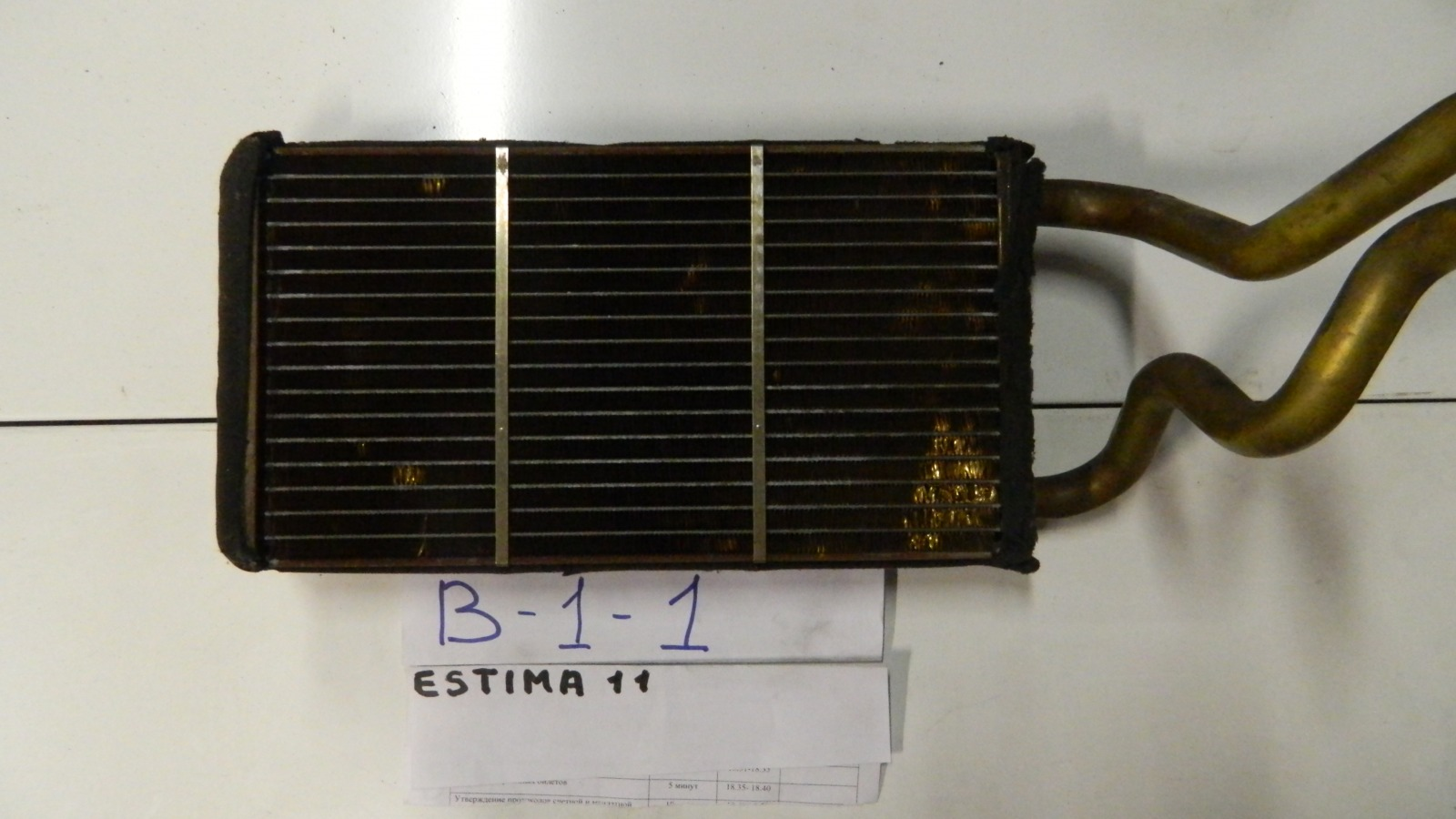 Радиатор печки Toyota Estima Lucida CXR11 (б/у)