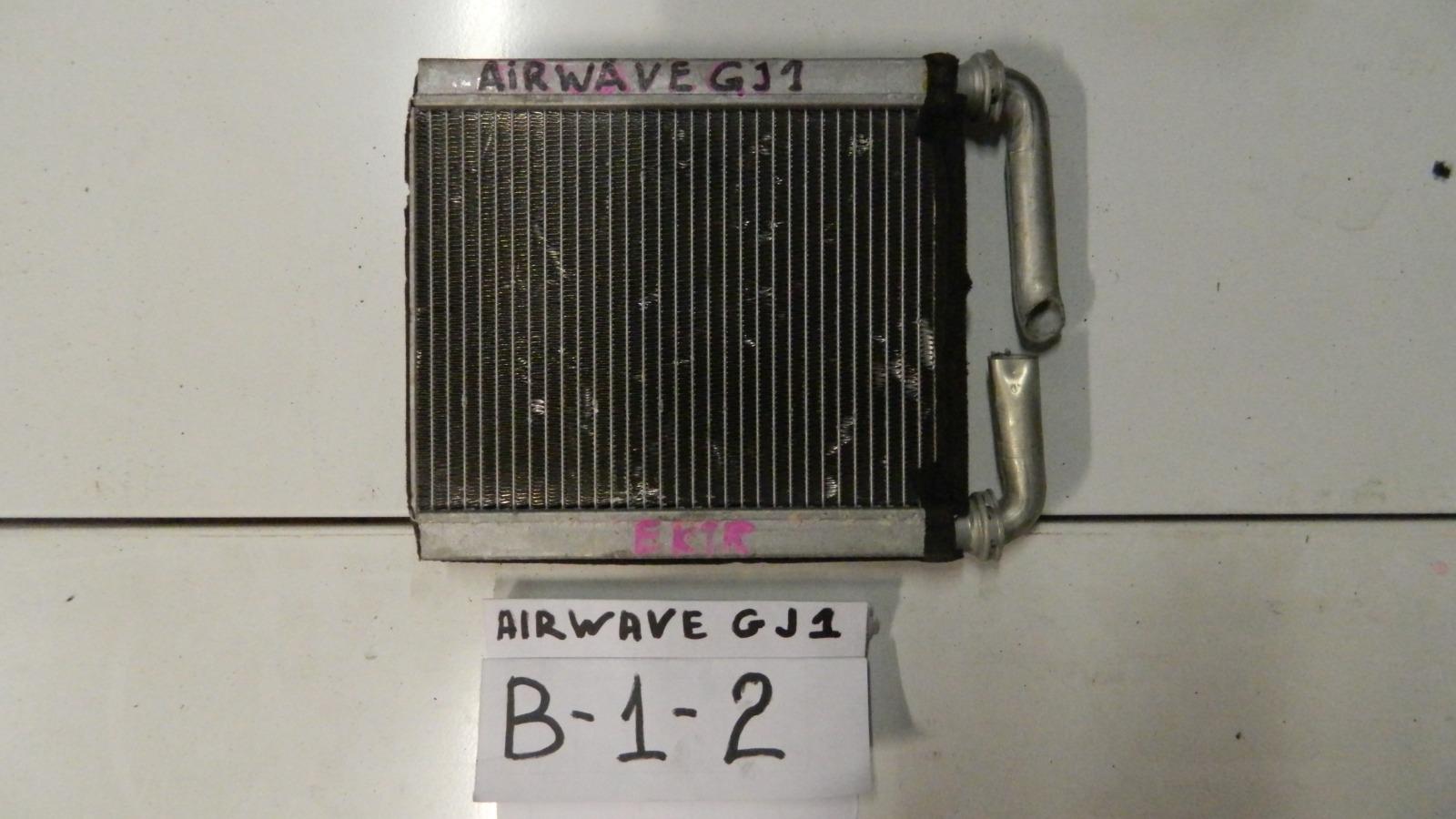 Радиатор печки Honda Airwave GJ1 (б/у)