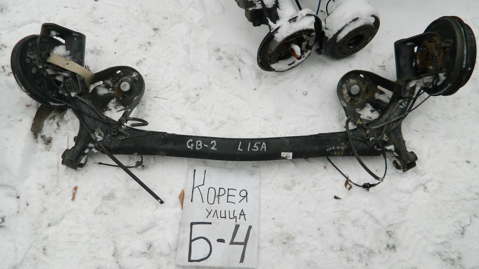Балка подвески Honda Mobilio GB2 задняя (б/у)