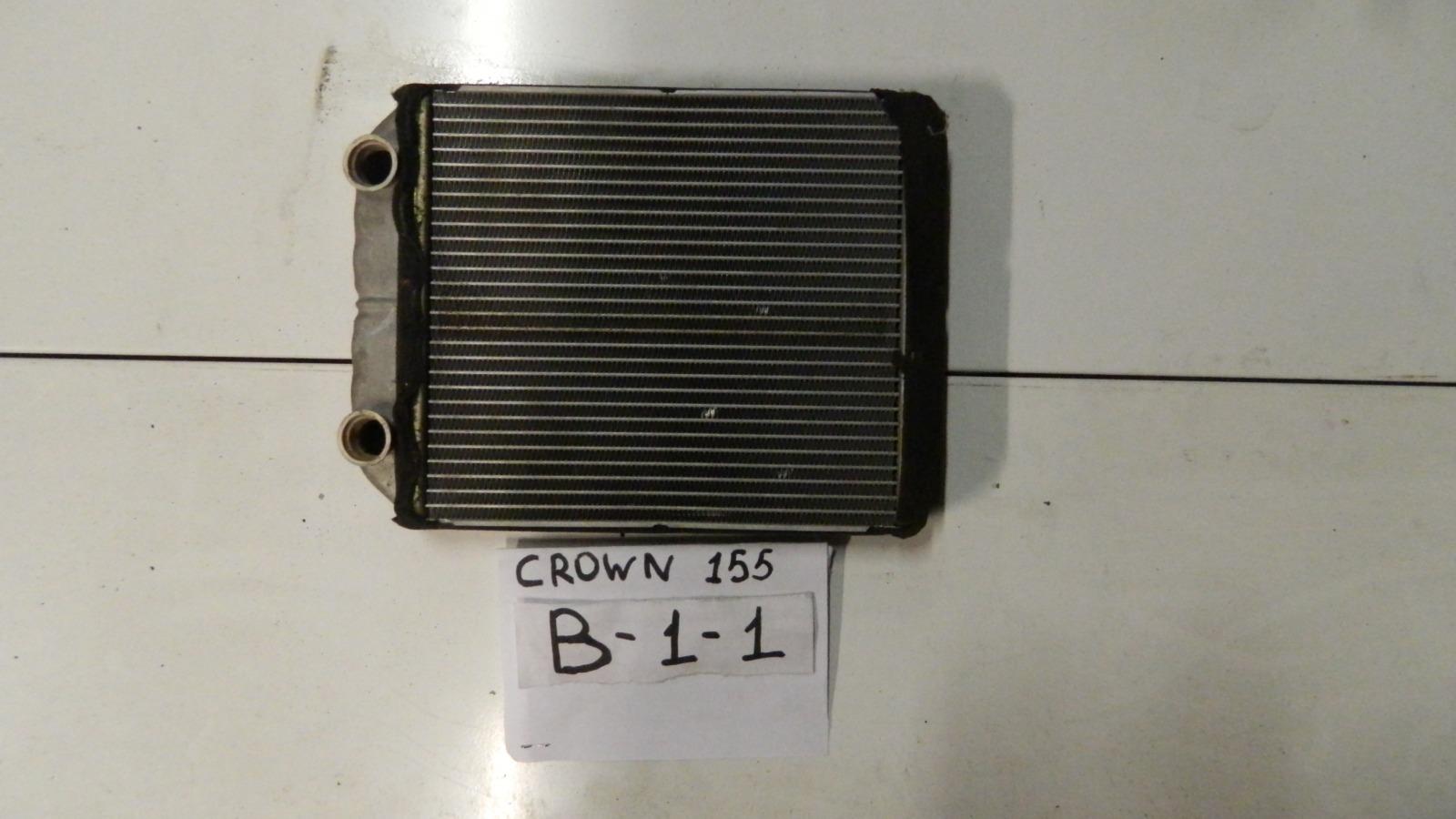 Радиатор печки Toyota Crown JZS155 (б/у)