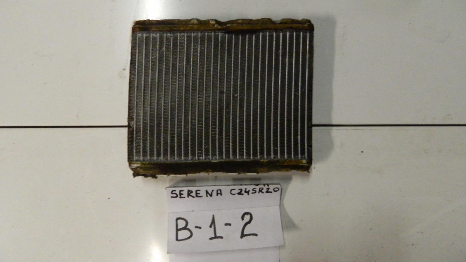 Радиатор печки Nissan Sentra C24 (б/у)